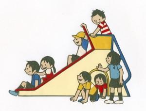 発育発達学会